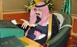 مجلس الوزراء يشدد على الوقف الفوري للقتل في سوريا
