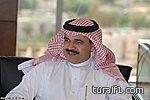"""استقالة الدويش من رئاسة """"الاتصالات السعودية"""""""