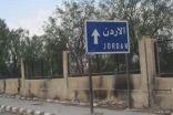ترسية مشروع طريق الحديثة الأزرق الزرقاء عمان قريباً