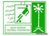 منع رؤساء الاندية من الدخول الى الملعب في المباريات