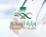 أكثر من 24 ألف مستفيد من خدمات مستشفى النساء والولادة والأطفال بعرعر