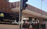 """""""الجزائية"""" تحكم بالسجن 10 سنوات لداعشي حرض على المملكة وهدد وزير الداخلية بالتصفية"""