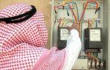 """""""تنظيم الكهرباء"""" تحذر من أجهزة يدعي مروجوها أنها تقلل الفواتير"""