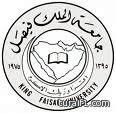 جامعة الملك فيصل بدأت القبول لبرامج الإنتساب للفصل الدراسي الثاني