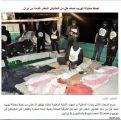 تنفيذ شرع الله بقصاص ثمانية عشر إيراني بسجن الدمام