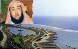 في ساحة القصاص.. المطيري يعفو عن المالكي قاتل ابنه لوجه الله تعالى