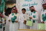 متوسطة عبدالله بن الزبير بطريف تكرّم طلابها المتفوقين عن العام الدراسي الماضي