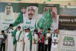 بالصور .. متوسطة عبدالله بن الزبير بطريف تحتفي باليوم الوطني ال89