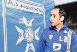سامي الجابر إلى نادي أوكسير الفرنسي