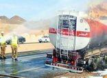 حريق شاحنة محملة بالبنزين 40 كيلو عن طريف