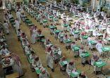 إختبار التحصيلي للكليات العلمية لأول مره في محافظة طريف