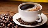 دراسة تكشف ما يفعله فنجان القهوة الصباحي بقدرة الجسم على حرق الدهون