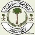 من تعرض مناطق سعودية لغزو الجراد