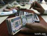 إيداع أكثر من مليار ريال في حسابات مستفيدي الضمان الاجتماعي