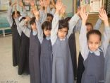 إنشاء اربع مدارس حكومية للبنات بطريف