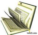 الحكم على زوج قام بضرب زوجته بحفظ جزء من القرآن الكريم بدلاً من خمسين جلدة