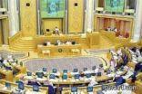 """مجلس الشورى يوافق على تعديل المادة """" الثامنة """" من نظام مجلس الخدمة العسكرية"""