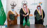 سمو الأمير فيصل بن خالد بن سلطان يشهد توقيع مذكرة تعاون بين فرع وزارة الموارد البشرية والغرفة التجارية الصناعية بعرعر