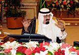 خادم الحرمين الشريفين يرأس جلسة مجلس الوزراء إضافة أولى