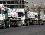 تسيير 40 شاحنة مساعدات بالجسر الإغاثي الأول لنصرة سوريا