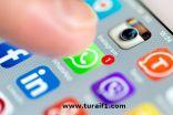 بينها السعودية .. توقف مفاجئ لتطبيق الواتساب في عدة دول