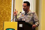 """""""التحالف"""": الدفاع الجوي يعترض ويسقط طائرة بدون طيار أطلقتها ميليشيات الحوثي باتجاه جازان"""