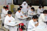 «تعليم الشمالية» يدعو المعلمين والمعلمات المعينين للتسجيل بنظام المقابلات