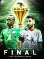 في نهائي كأس إفريقيا: الجزائر للتتويج الثاني .. والسنغال تبحث عن فرحة أول لقب
