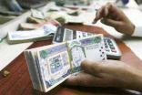 «حساب المواطن» يقدّم موعد إيداع دفعة أغسطس