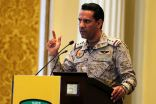 العقيد المالكي: اعتراض وتدمير 6 صواريخ حوثية باتجاه جازان