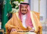 بأمر الملك.. تحويل هيئة تطوير الرياض إلى هيئة ملكية.. وإنشاء وزارة للصناعة والثروة المعدنية