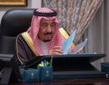 """برئاسة الملك.. """"الوزراء"""" يطالب المجتمع الدولي بمواجهة تجاوزات إيران للمعاهدات الدولية والاتفاق النووي"""
