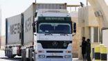 الأردن يفتح معبر طريبيل الرئيسي مع العراق لأول مرة منذ عام 2015