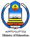 صرف رواتب مثبتي وزارة التربية غدً تشمل موظفي البنود ومعلمي ومعلمات محو الأمية