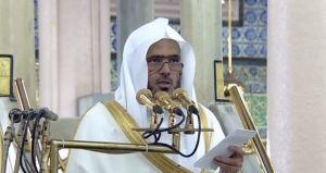 إمام المسجد النبوي: الإسلام حذر من الغلو في الزينة بما يغّير خلق الله