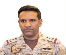 """""""التحالف"""": تدمير 3 طائرات مسيَّرة أطلقتها الميليشيا الحوثية تجاه المنطقة الجنوبية"""