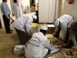 """جمعية رفحاء الخيرية تدشن حملة """"إكرام النعمة"""""""