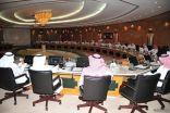 سمو وزير التربية يرأس اجتماع 700 من مسؤولي الوزارة عبر نظام لقاء 