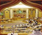 إلزام المرأة السعودية بالحصول على بطاقة الأحوال
