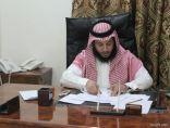الأستاذ نايف ثاني العنزي مديرا للشؤون التعليمية في جمعية تحفيظ القرآن بطريف