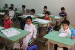 مدرسة البراعم بطريف تفتح أبوابها لاستقبال البراعم