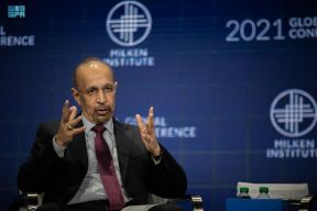 الفالح: الاستراتيجية الوطنية للاستثمار ستُحدث تغييرًا جذريًّا في المشهد الاستثماري في المملكة