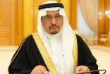 """""""آل الشيخ"""" يعتمد تقويم العام الدراسي الجديد.. وإجازة المعلمين شهرين"""