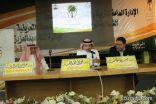 جائزة الملك عبدالعزيز للجودة تنظم لقاء تعريفيا في تعليم الشمالية
