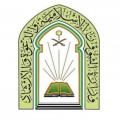مكتب الإشراف على المساجد والدعوة بطريف يعلن عن محاضره لفضيله الشيخ نايف العنزي