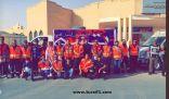 """""""هلال الشمالية"""" يختتم فعاليات الاحتفاء باليوم العالمي للهلال الأحمر تحت شعار """" إبتسم للجميع أينما كانوا """""""