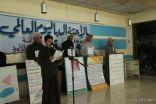 مدارس تعليم الشمالية تحتفل باليوم العالمي للغة العربية
