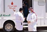 معالي مساعد وزير الموارد البشرية والتنمية الاجتماعية يدشن حملة التبرع بالدم بالحدود الشمالية