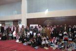 تقرير مصور لحفل مدرسة البراعم بطريف وتسلم الشهادات