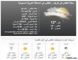 توقعات بهطول أمطار وثلوج على محافظة طريف في الأيام القادمة